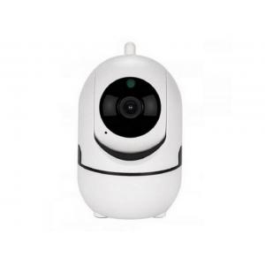 Camera εσωτερικού χώρου 1080p IP με λειτουργία Auto-Track πρίζας ΚΑΜΕΡΕΣ